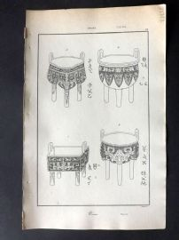 L'Univers C1850 Antique Print. Chinese Vases, China 39